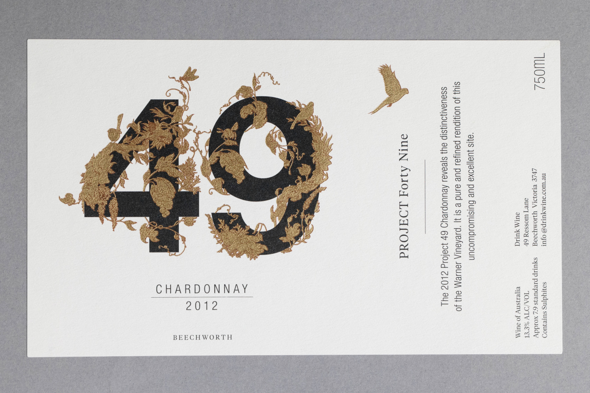 A flat image of the 2012 wine label illustration.
