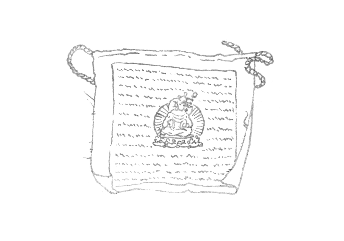 sketch of a single prayer flag