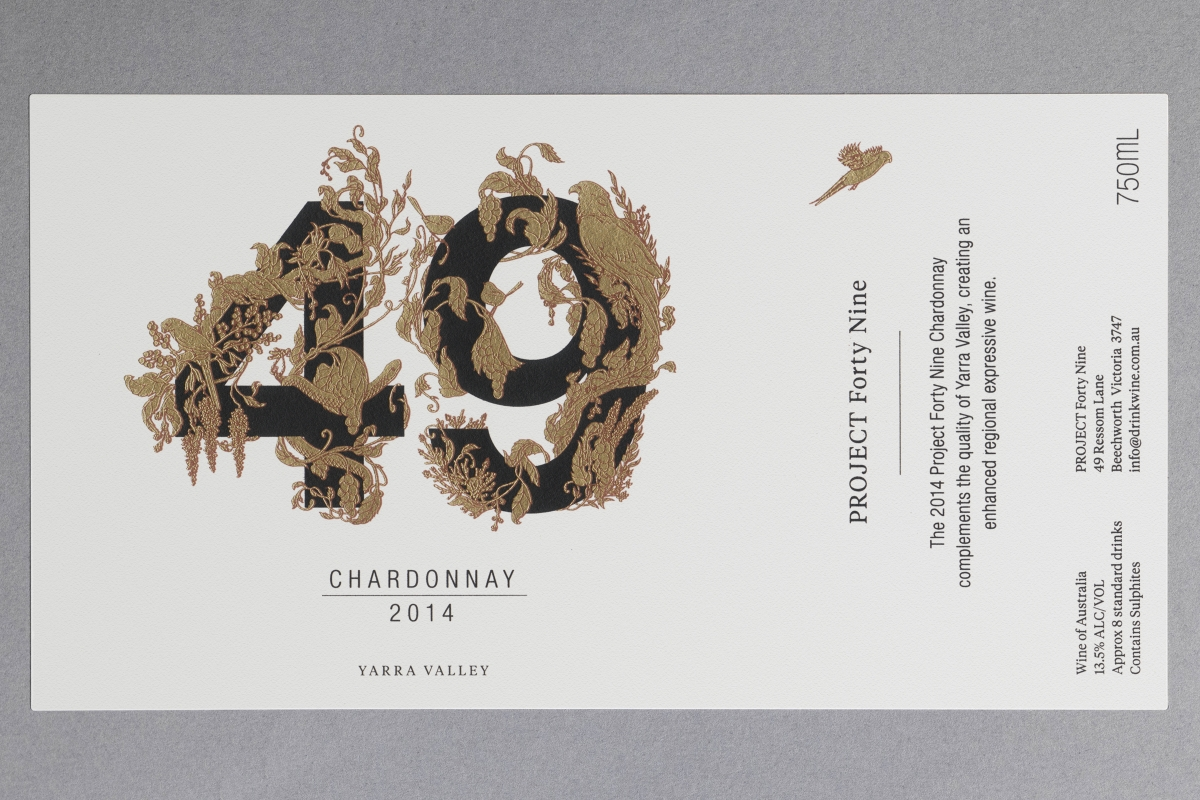 A flat image of the 2014 wine label illustration.