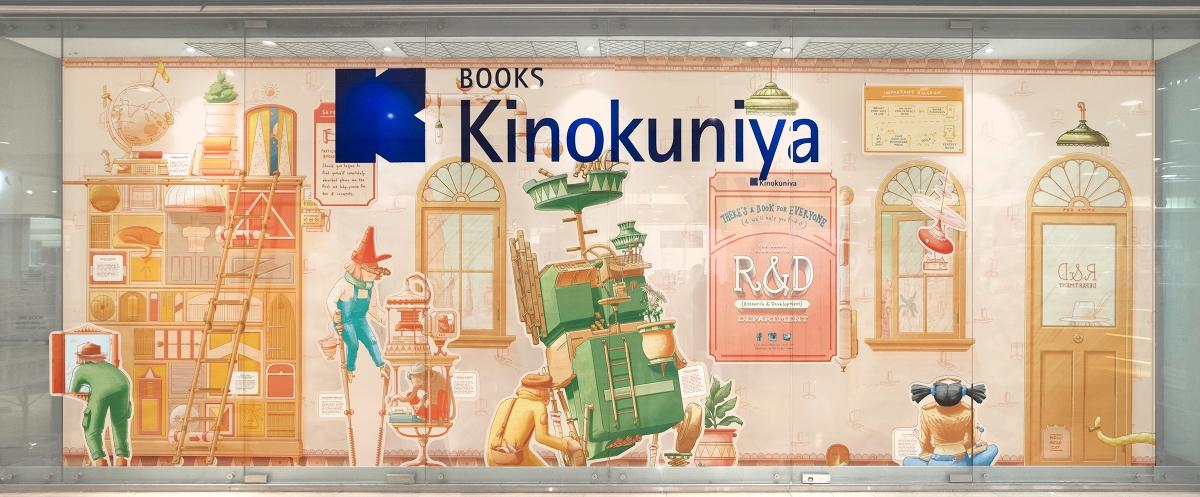THe Kinokuniya R&D Department window.
